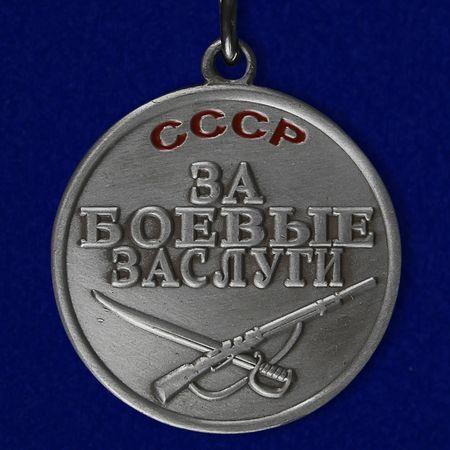 Эмир Эмиров был ранен под Волховом