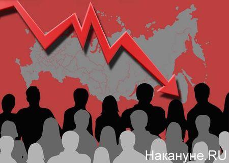 Население Крыма сократилось и постарело