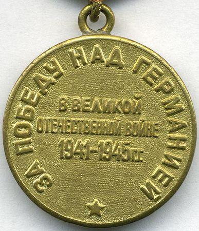Сейт-Ягья Сейтвелиев воевал до Победы