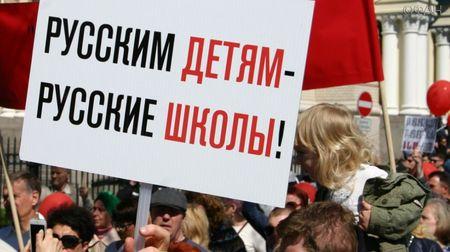 Кто готовит России «языковые» страсти?
