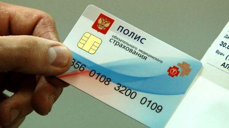 В Крыму начали выдавать электронные полисы ОМС