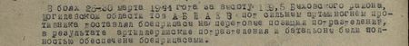 В боях 26-30 марта 1944 года за высоту 189,5 Быховского района Могилёвской области тов. Аблаев под сильным артминогнём противника доставлял боеприпасы на передовые позиции подразделений, в результате артиллерийские подразделения и батальоны были полностью обеспечены боеприпасами...