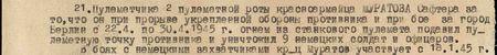 при прорыве укреплённой обороны противника и при бое за город Берлин с 22.4. по 30.4.1945г. огнём из станкового пулемёта подавил пулемётную точку противника и уничтожил 9 немецких солдат и офицеров. В боях с немецкими захватчиками кр-ц Муратов участвует с 18.1.45 г.