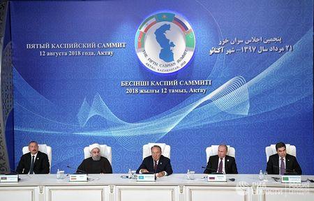 Каспий обрел правовой статус