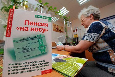 Вместо пенсии будет «гарантированный базовый доход»?