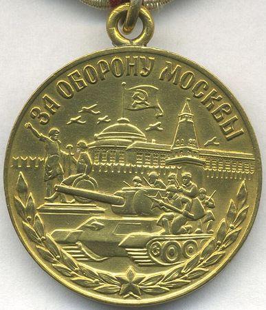 Абла Сеидаметов оборонял Москву