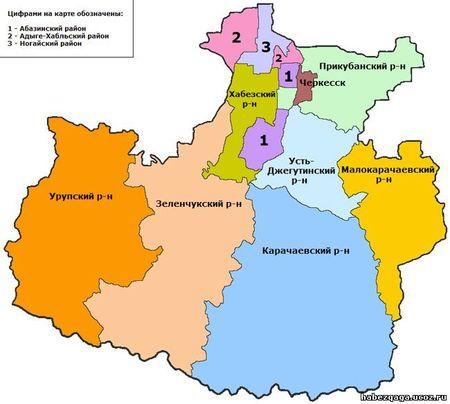 Страна Карачай