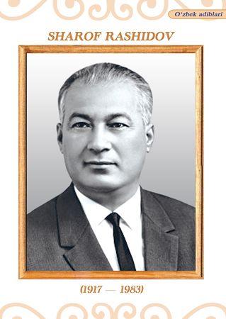 Шараф Рашидов хорошо знал крымских татар