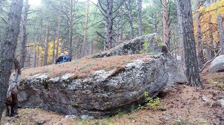 Сначала исследуем этот огромный камень, а потом назовем его.