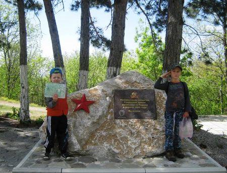Друзья у памятника неизвестным солдатам Великой Отечественной войны в районе Мухалатки