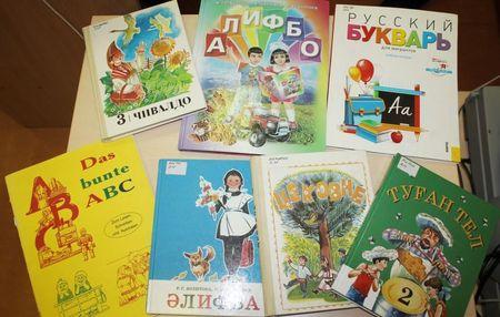 Cоздан Фонд родных языков народов России