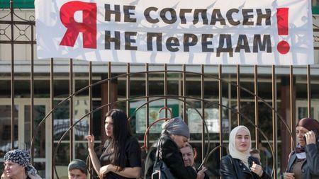 Суд Ингушетии признал закон о границе с Чечней неконституционным