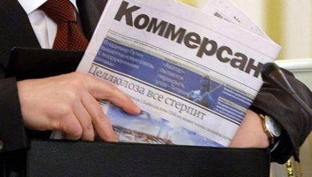Россию готовят к приему новых граждан?