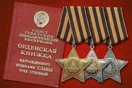 К 75-летию учреждения ордена «Слава»