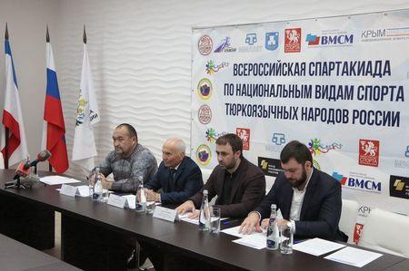 В Алуште прошла Спартакиада тюркских народов России