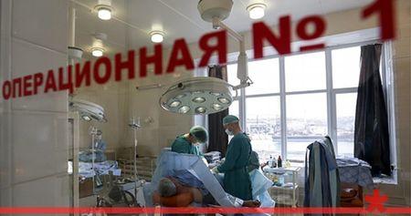 Больницы Крыма вне закона