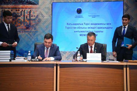 В Туркестане возведут Центр тюркского мира