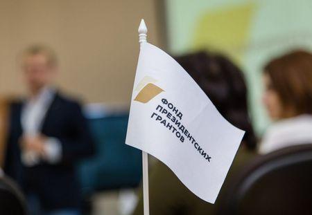 Кому дают президентские гранты в Крыму