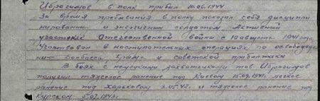 Муксим Ибрагимов освобождал Донбасс, Крым и Прибалтику