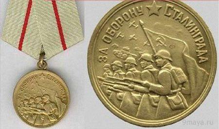 Абдула Сеттаров был участником битвы за Сталинград