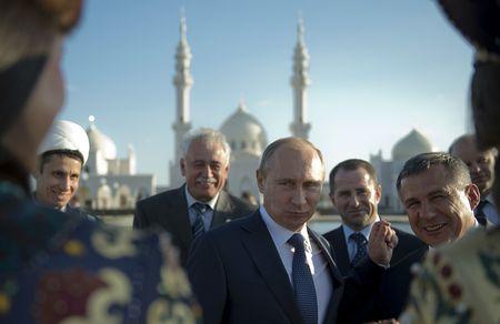 Путин утвердил определение российской нации