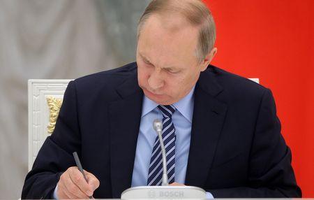 Путин изменил Стратегию нацполитики