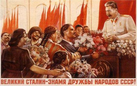 Зачем Сталин хотел объединить башкир и татар?