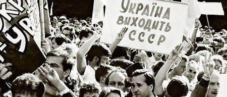 Кто хотел распада СССР?