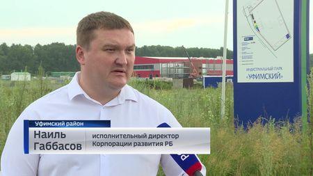Развивать Крым будет Наиль Габбасов