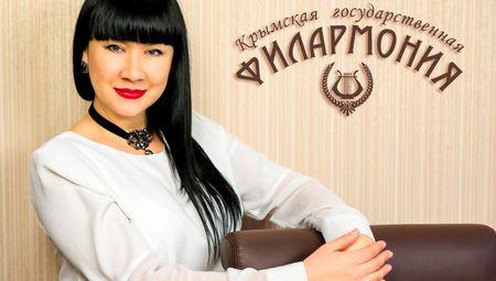 Тамара Аронова возглавила Крымскую филармонию