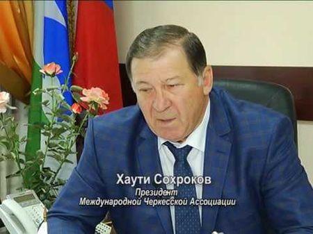 Черкессы просят Путина о гражданстве