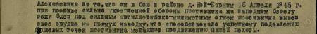в бою в районе д. Ной-Барним 16 апреля 1945 г. при прорыве сильно укреплённой обороны противника за западном берегу реки Одер под сильным артиллерийско-миномётным огнём противника вывез своё орудие на прямую наводку, что способствовало успешному подавлению огневых точек противника, мешавших продвижению нашей пехоты...