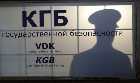 Кто сотрудничал с КГБ в Латвии?