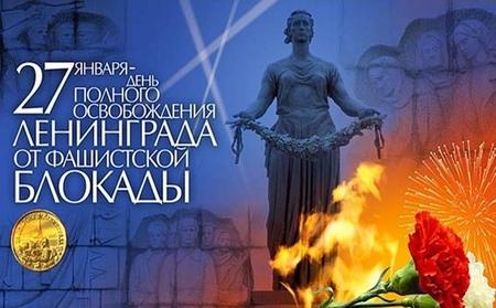 Как Ленинград стал городом-героем