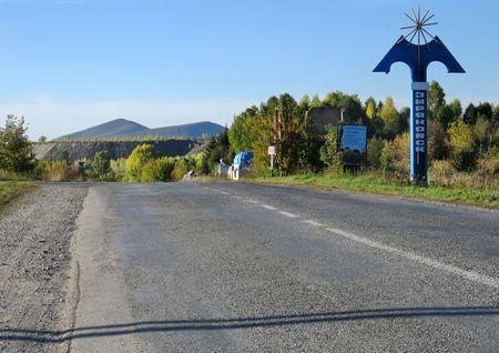 Город Зыряновск стал Алтаем