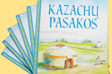 Казахскую литературу издадут на шести языках ООН