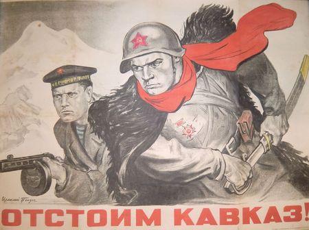 Хайбула Фетислямов снабжал Приморскую армию запчастями