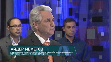 КФУ приглашает на Олимпиаду по крымскотатарскому языку и литературе