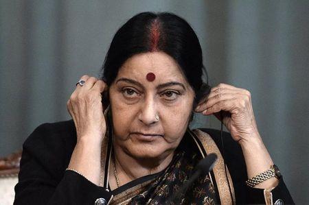 Индию пригласили в ОИС