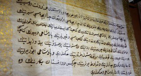 В Симферополе впервые показали Карасубазарский трактат