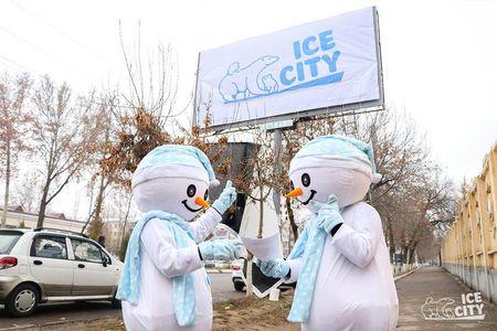 В Ташкенте построили Ice City