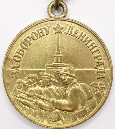 Рефат Куртаметов оборонял Ленинград