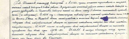 Тов. Халитов, командуя батареей с 9 ноября 1943 г., сумел отлично подготовить и сладить личный состав батареи в боевой работе. В результате отличной работы личного состава батареи и умелому руководству т. Халитова батарея имеет на своём счету 5 сбитых самолётов противника (по наведению). 6 марта 1944 г. над г. Ленинградом появился один самолёт противника типа Ю-88 на высоте 9200м. Товарищ Халитов своим мастерством и отличной выучкой личного состава обеспечил наведение своей истребительной авиации на самолёт противника, который был сбит нашими истребителями. 10 марта 1944 г. также по наведению своей истребительной авиации на самолёты противника был сбит один ФВ-190. 21 марта 1944 г. в плохую облачную погоду сумел обеспечить наведение своей истребительной авиации на самолёты противника, в результате чего было сбито два Брустера...
