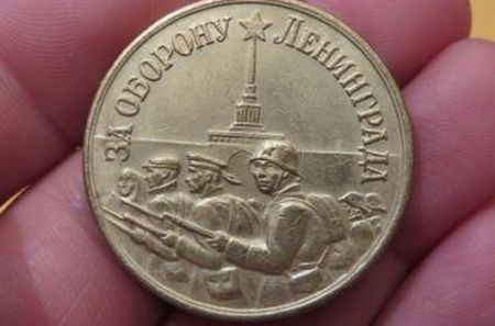 Решат Селимов оборонял Ленинград