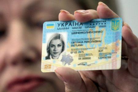 Cколько крымчан получили новые украинские паспорта?