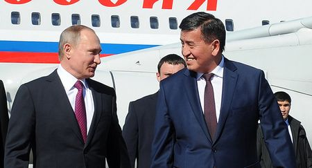 Путин прибыл в Кыргызстан