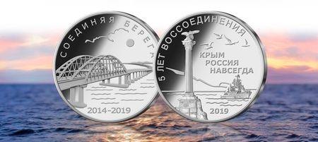 Что изменилось в Крыму за пять лет