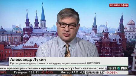 Сможет ли Россия стать новым мировым центром силы?