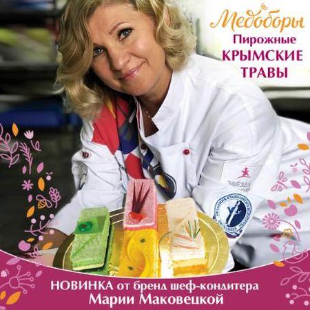 Чем Крым круче Прованса