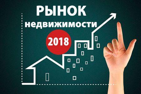 В Крыму подскочили цены нанедвижимость